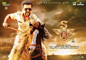 Singam 3 Telugu wallpapers-thumbnail-9