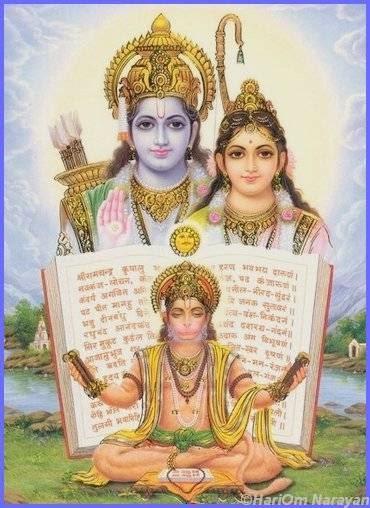 Bhagwan Ram Hd Wallpaper Download Wallpaper Directory