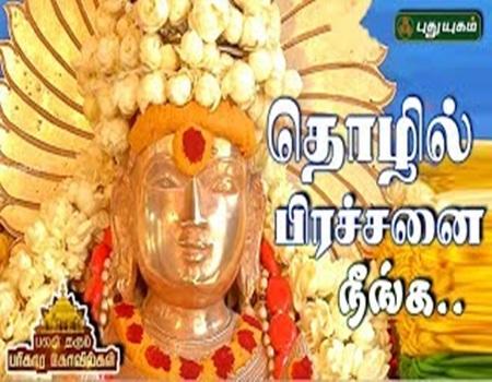 Palanatharum Parihara Kovilgal 19-06-2017 Puthuyugam Tv