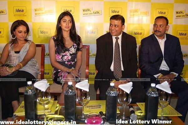 Idea Lottery Winner