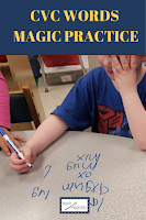 Teach Magically Blog about cvc words magic table