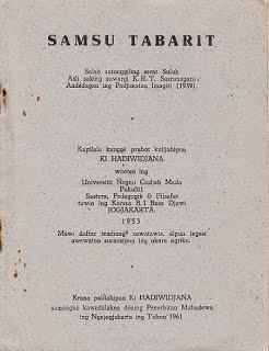 Perjalanan Syam Tabriz Mursyid Rumi Dalam Serat Samsu Tabarit