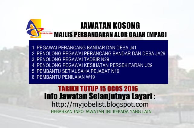 Jawatan Kosong Di Majlis Perbandaran Alor Gajah Mpag 15 Ogos 2016