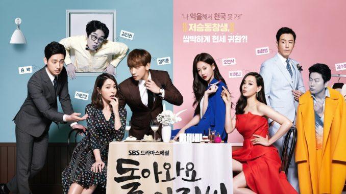 Setelah bekerja sampai mati, Kim Young Soo (Kim In Kwon) mendapat kesempatan untuk hidup dengan penuh kesempurnaan ketika ia memiliki tubuh mirip dengan Lee Hae Joon (Rain), seorang pria keren dan pria yang sempurna. Sementara itu, Hong Nan (Oh Yeon Seo) mulai bertingkah seolah-olah dia dimiliki oleh seorang pria, dan Shin Da Hye (Lee Min Jung) – seorang janda dengan selera romantis baru – mengubah toko serba ada Hae Joon menjadi terbalik.