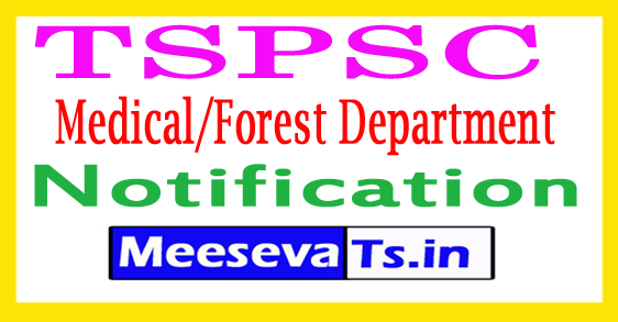 TSPSC Notification 2017