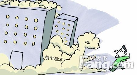 港媒:樓市泡沫爆破 將是滅國危機 * 阿波羅新聞網