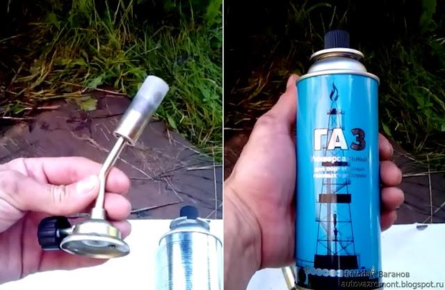 Как зачернить бампер ВАЗ-2107 за 150 рублей
