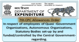 7th-cpc-allownace-order-autonomous-bodies