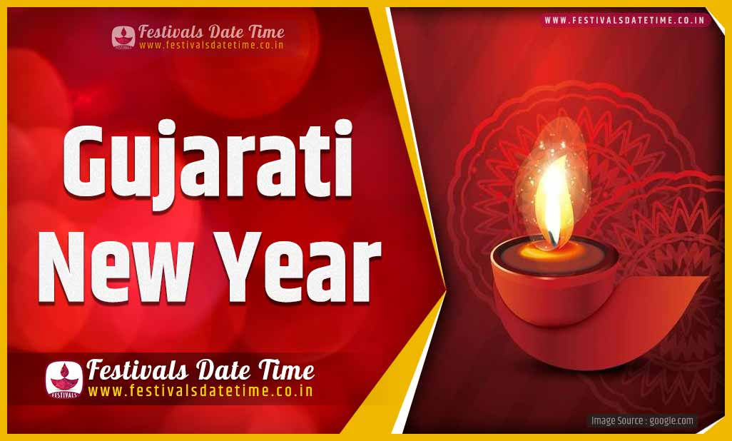 11+ New Year 2020 Hindu