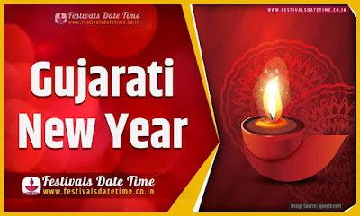 2021 Gujarati New Year Date and Time, 2021 Gujarati New Year Festival Schedule and Calendar