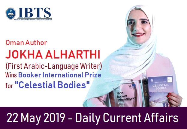 22 May 2019 - Daily Current Affairs