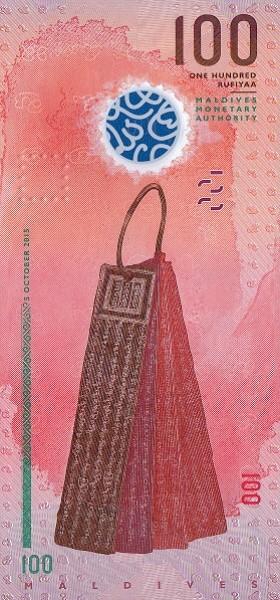 Maldives 100 Rufiyaa Plastic banknotes