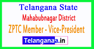 ZPTC Member Vice-President Mobile Numbers List Mahabubnagar District in Telangana State