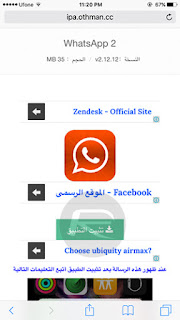 Step 4 : Click on the green button below the orange one, it'll invoke the Whatsapp 2 download.