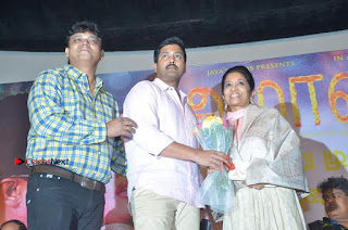 Amavasai Tamil Movie Audio Launch Stills  0052.jpg