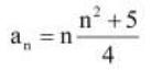 https://www.cbsencertsolution.com/2018/10/sequences-and-series-class-11-mathematics-ncert-solutions-cbse-guide-for-Chapter-9-xi-math-ncert-answers.html
