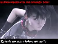 BABYMETAL - Karate Video Terjemahan Indonesia