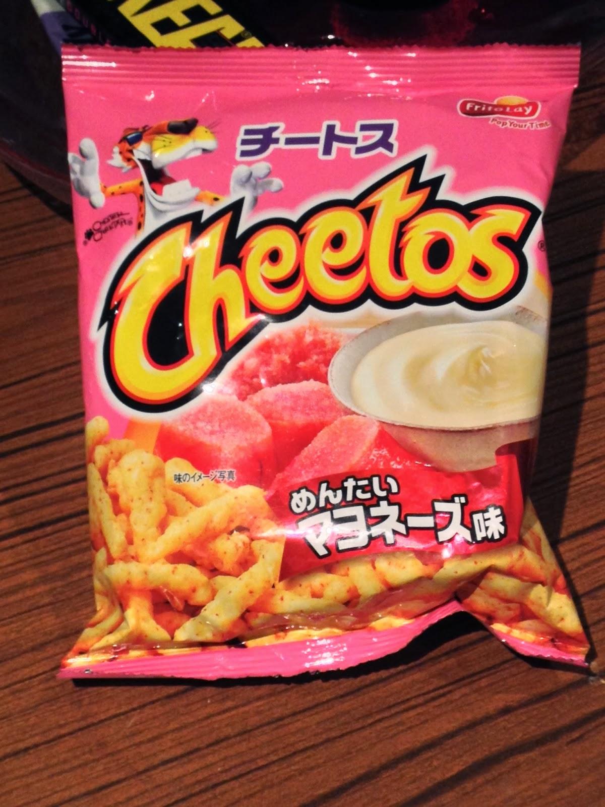 Creamy Steaks: Mentai Mayo Cheetos