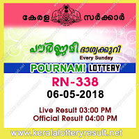 kerala lottery today result, kerala lottery 6/5/2018, kerala lottery result 6.5.2018, kerala lottery results 6-05-2018, pournami lottery RN 338 results 6-05-2018, pournami lottery RN 338, live pournami lottery RN-338, pournami lottery, kerala lottery today result pournami, pournami lottery (RN-338) 6/05/2018, RN 338, RN 338, pournami lottery R338N, pournami lottery 6.5.2018, kerala lottery 6.5.2018, kerala lottery result 6-5-2018, kerala lottery result 6-5-2018, kerala lottery result pournami, pournami lottery result today, pournami lottery RN 338, www.keralalotteryresult.net/2018/05/6 RN-338-live-pournami-lottery-result-today-kerala-lottery-results, keralagovernment, result, gov.in, picture, image, images, pics, pictures kerala lottery, kl result, yesterday lottery results, lotteries results, keralalotteries, kerala lottery, keralalotteryresult, kerala lottery result, kerala lottery result live, kerala lottery today, kerala lottery result today, kerala lottery results today, today kerala lottery result, pournami lottery results, kerala lottery result today pournami, pournami lottery result, kerala lottery result pournami today, kerala lottery pournami today result, pournami kerala lottery result, today pournami lottery result, pournami lottery today result, pournami lottery results today, today kerala lottery result pournami, kerala lottery results today pournami, pournami lottery today, today lottery result pournami, pournami lottery result today, kerala lottery result live, kerala lottery bumper result, kerala lottery result yesterday, kerala lottery result today, kerala online lottery results, kerala lottery draw, kerala lottery results, kerala state lottery today, kerala lottare, kerala lottery result, lottery today, kerala lottery today draw result, kerala lottery online purchase, kerala lottery online buy, buy kerala lottery online