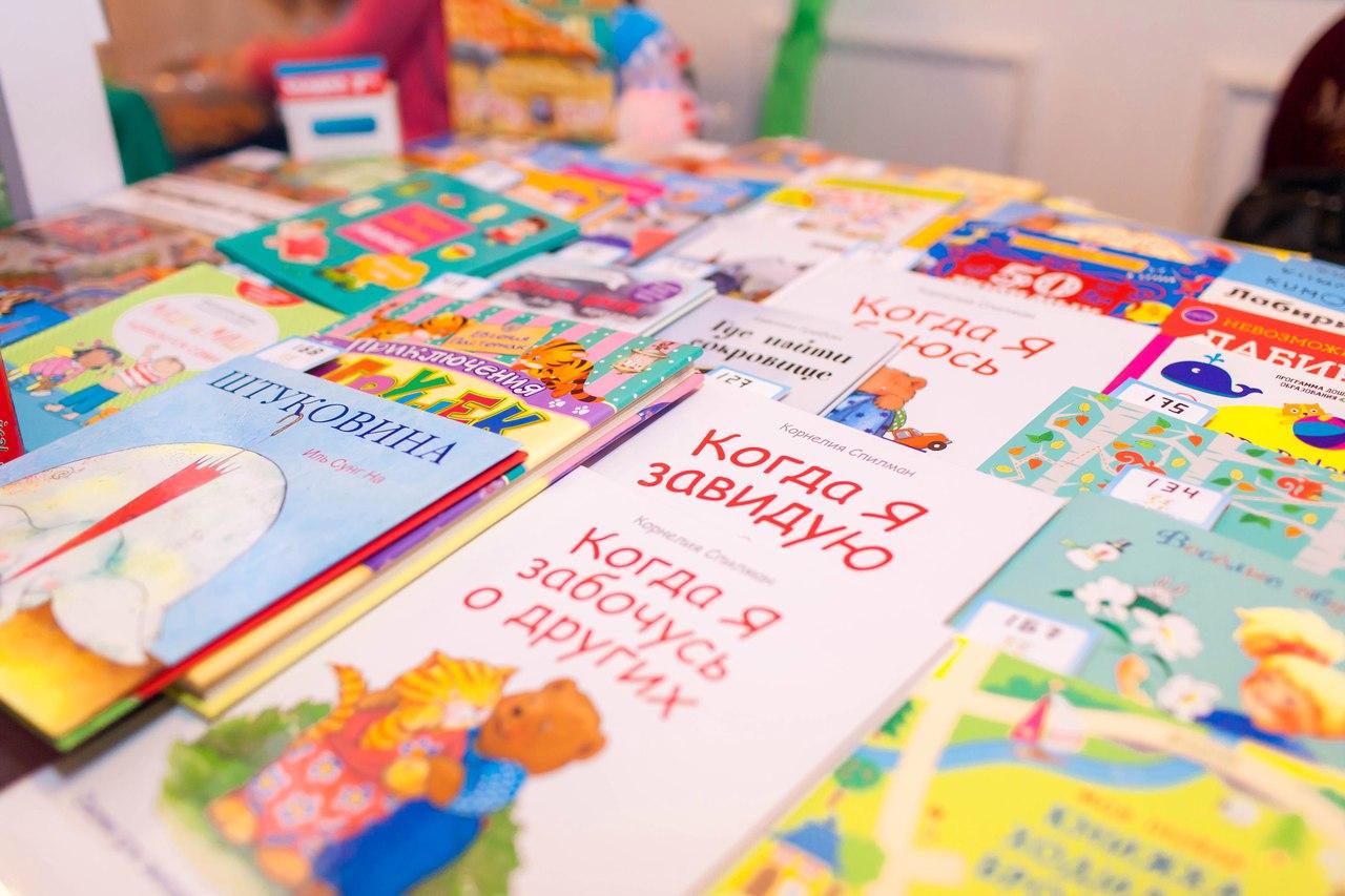 Детские книги из пластика 50