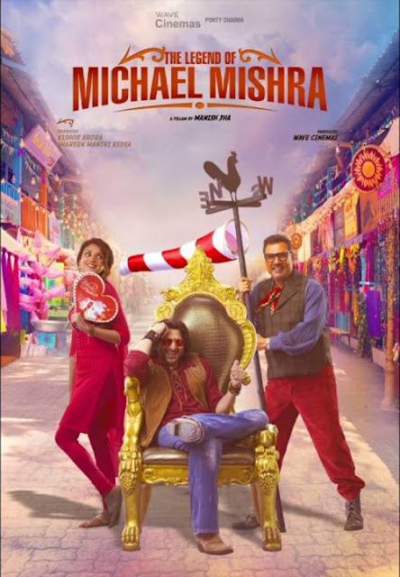 The Legend of Michael Mishra, The Legend of Michael Mishra Poster
