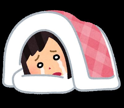 泣きながら寝る人のイラスト(女性)