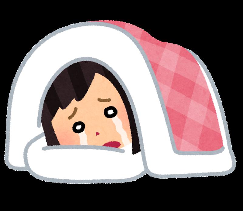 泣きながら寝る人のイラスト(女性) | かわいいフリー素材集 いらすとや