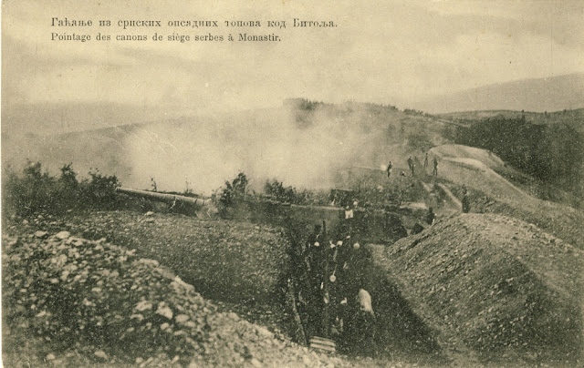 The Serbian artillery in action in Bitola during the First Balkan War Battle of Bitola (Battle of Monastir) - 16 to 19 November 1912