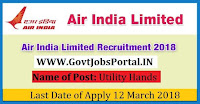 Air India Recruitment 2018– 60 Utility Hands