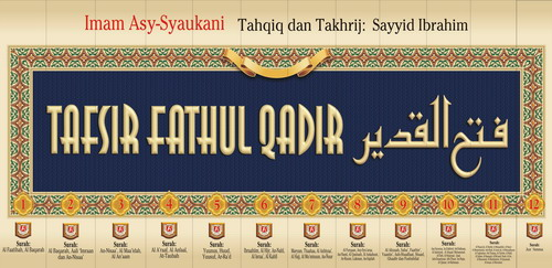 Fathul majid ebook