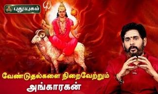 Anmeega Thagaval 02-04-2020 Puthuyugam Tv