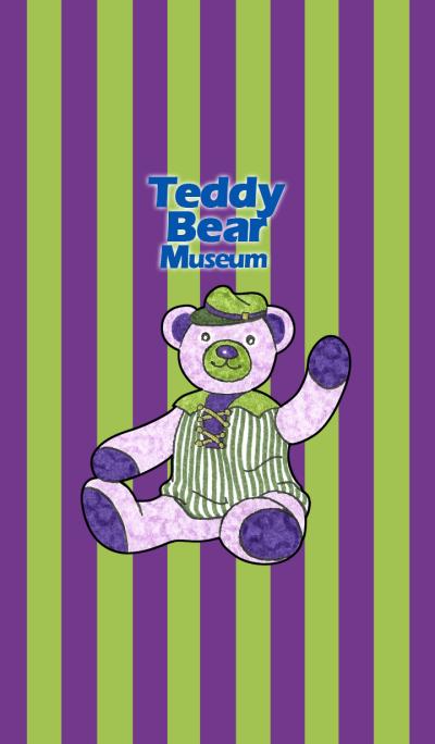Teddy Bear Museum 28 - Sunday Bear