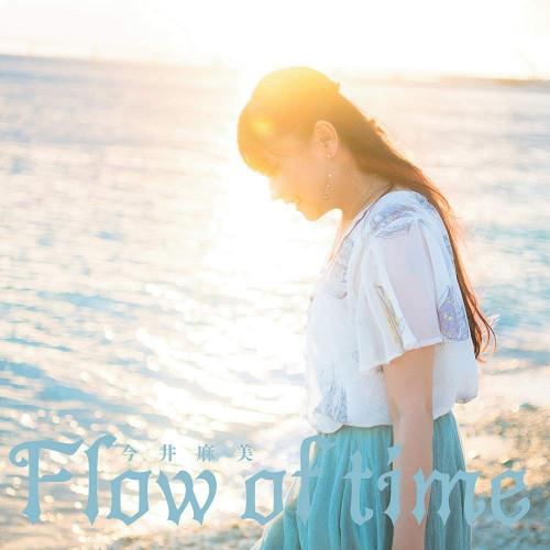 Asami Imai - Flow of time [FLAC 24bit + MP3 320 / WEB]