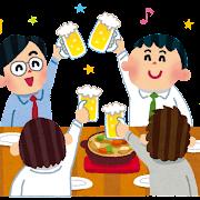 忘年会のイラスト「サラリーマンの飲み会」