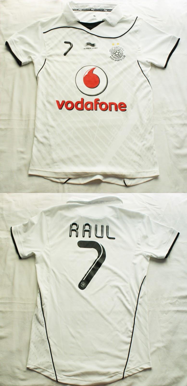 1º Camiseta Al-Sadd Sports Club 2011 2012 09753a268c4d5