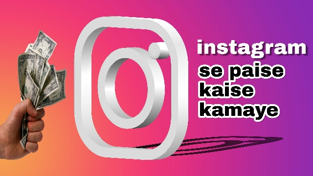 Instagram Se Paise Kaise Kamaye In Hindi