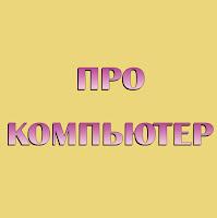 http://www.o-dobrom.ru/2017/05/blog-post_30.html