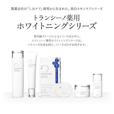 Bộ sản phẩm mặt nạ transino manual whitening facial mask