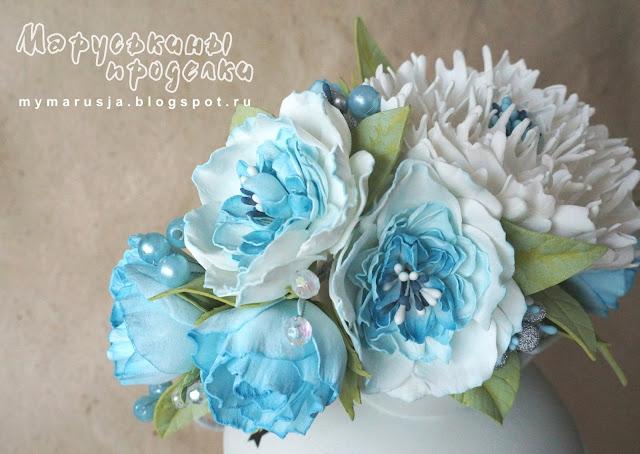 цветы из фоамирана для ободка