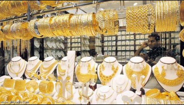 عاجل...انخفاض رهيب في اسعار الذهب اليوم الثلاثاء 23 غشت 2016 يحدث مفاجاة في الاسواق العربية والعالمية