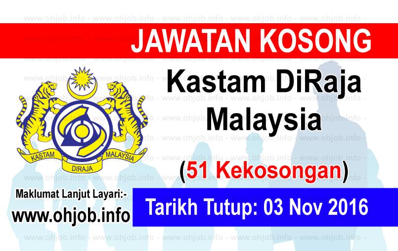 Jawatan Kerja Kosong Kastam DiRaja Malaysia logo www.ohjob.info oktober 2016
