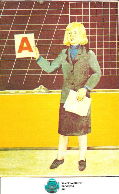 Лото для детей скачать бесплатно СССР советское. Наши мамы игра Е. Парсницкая, художник М. Афанасьева 1984. Учитель, школа карточки, картинки.