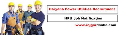 hpu-haryana-power-utilities-jobs