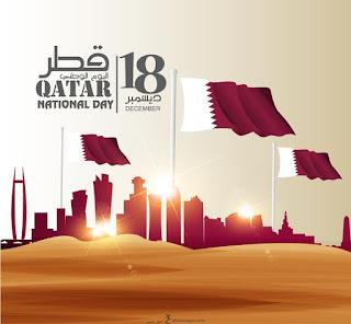 اليوم الوطنى قطر 2019