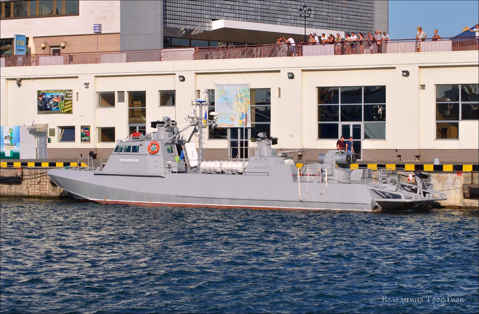 Станіслав і Малин – нові катери ВМС України