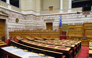 Η Χρυσή Αυγή δεν λαμβάνει ούτε μισό ευρώ κρατική χρηματοδότηση