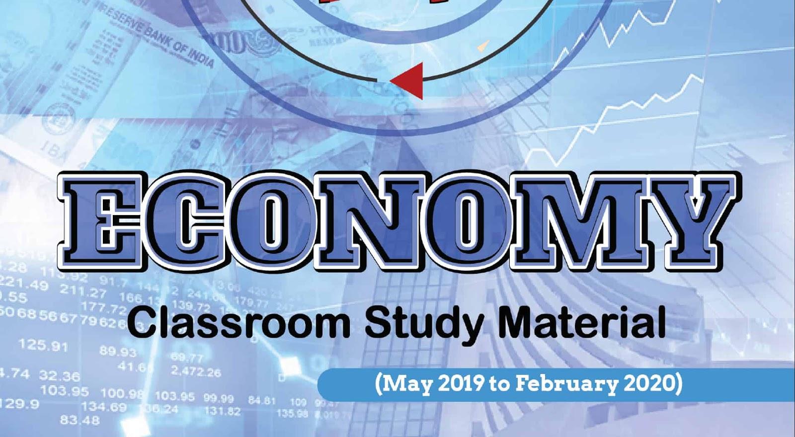 Vision IAS PT 365 Economy 2020 pdf