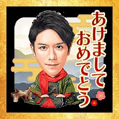Takizawa New Year's Omikuji Stickers
