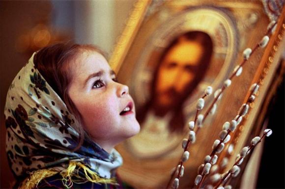 Религия и вера