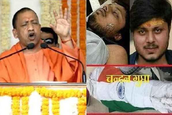 yogi-sarkar-announced-rs-20-lakh-muavjaa-chandan-gupta-family